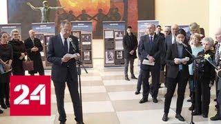 Ядерное оружие, химатаки и реабилитация нацизма: Сергей Лавров выступил в ООН - Россия 24