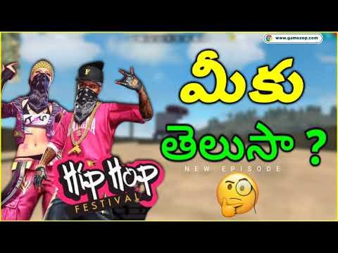 MIKU TELUSA.? ep-15 | Free Fire Tips and Tricks Telugu | Free fire new Bugs| Hello Telugu  Gamers