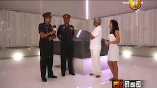 Pathikada,Sirasa tv with Bandula Jayasekara 4/2/19 Colonel Dissanayake,Lieutenant Colonel Dodanwala Thumbnail