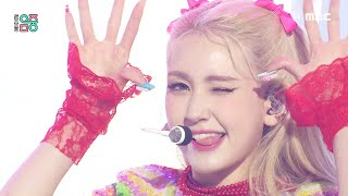 Download (ENG sub) [쇼! 음악중심] 전소미 - 덤 덤 (SOMI - DUMB DUMB), MBC 210821 방송