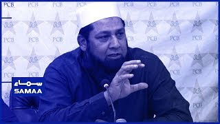 Chief selector Inzamam-ul-Haq announcing the final 15-player squad for the #CWC19
