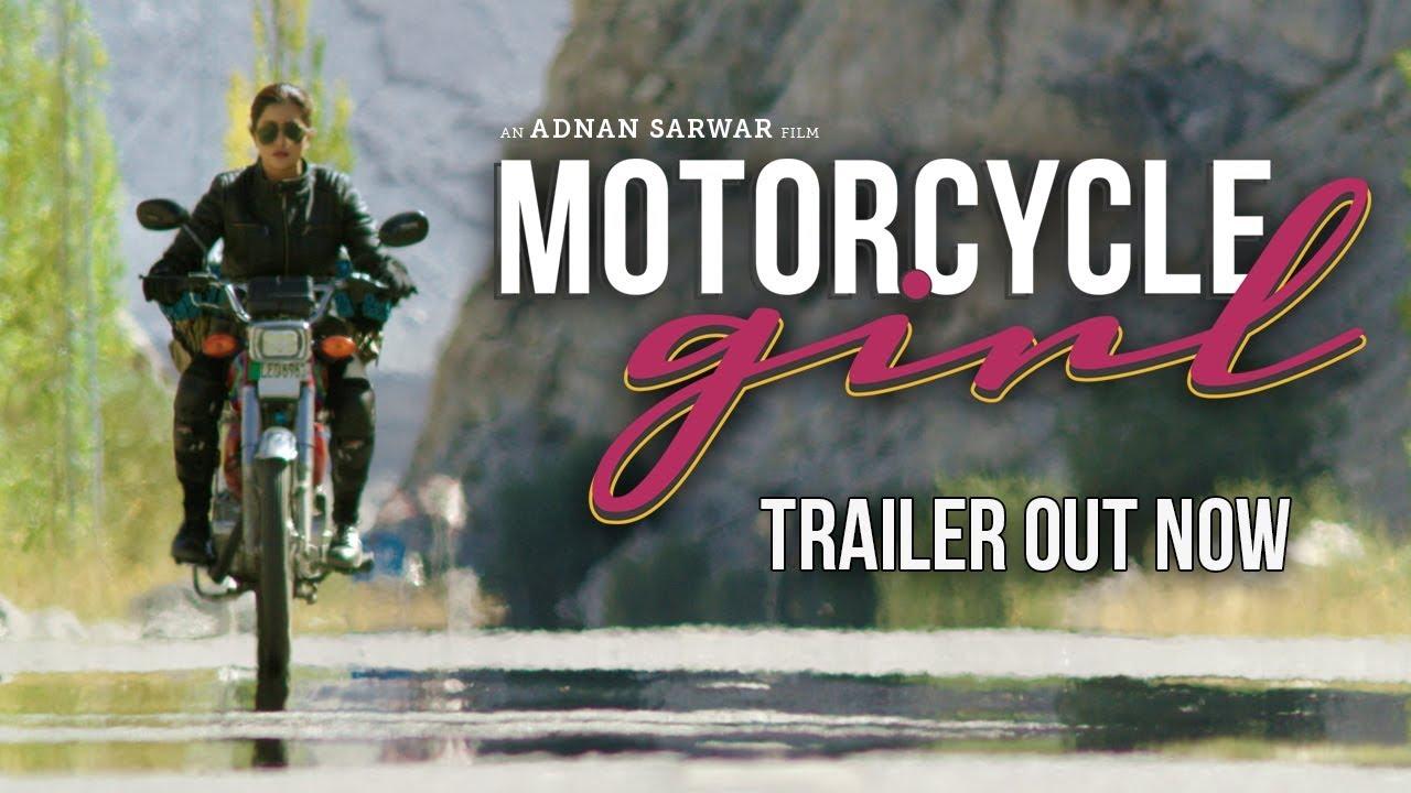 Motorcycle Girl   Official Trailer   Sohai Ali Abro    20th April, 2018