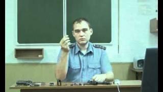 2 Оcновные части и механизмы пистолета Макарова