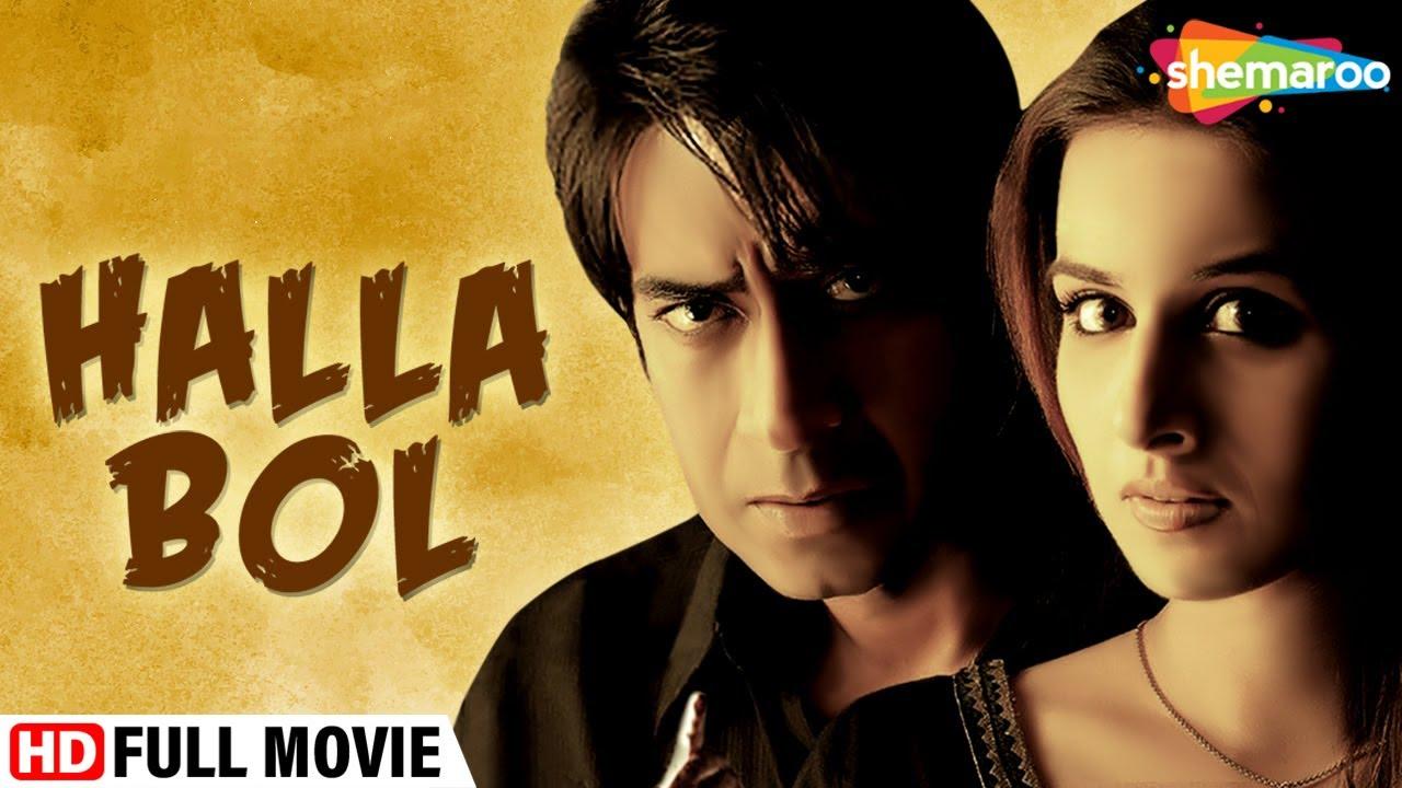 Download Halla Bol (HD) (2008) - Hindi Patriotic | Full Movie | Ajay Devgan | Vidya Balan