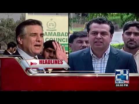 News Headlines | 08:00 PM | 18 February 2018 | 24 News HD