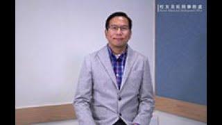 Publication Date: 2020-03-18   Video Title: 教大校友 – 朱國強校長