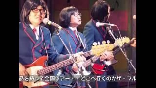 The Fruits(ザ・フルーツ) PV 井之上隆志 検索動画 24