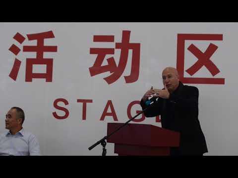 Netanel Semrik, Publisher of ContentoNow at Beijing Book Fair 2017