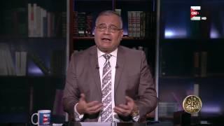 """وإن أفتوك - د. سعد الهلالي: """"أقسم بالله ولاية الفقيه بدعة"""""""
