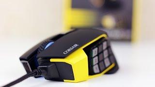 Corsair Scimitar RGB Обзор.
