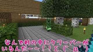 【たこらいす】ほのぼのマイクラゆっくり実況  PART94 【マインクラフト】 (駅 建設!!編)