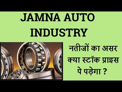 Jamna Auto Industry Stock Review | Stock market | sensex Today | Nifty Today|Lts
