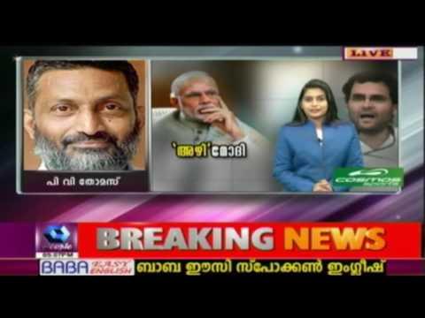 PM Modi Took Money From Sahara, Birla Group As Gujarat Chief Minister: Rahul Gandhi