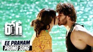 Rogue Ee Pranam Video Song Promo | Ishan | Mannara Chopra | Angela