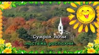 Песня  Колокола Из кинофильма Приключения Электроника. Караоке для детей.