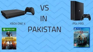 XBOX ONE VS PS4 Which One is Better In PAKISTAN Hindi/URDU🔥🔥🔥
