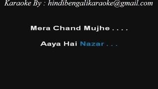 Mera Chand Mujhe Aaya Hai Nazar - Karaoke - Kumar Sanu - Mr. Aashiq (1996)