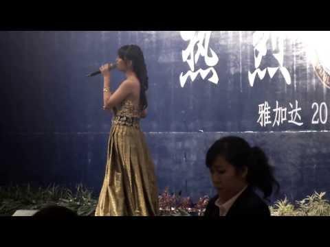 "Putri Ayu "" Tian Liang Le - 天亮了 """