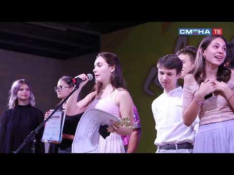 Торжественная церемония кинопремии «Крылья» на смене «Летняя детская киноакадемия» в ВДЦ Смена
