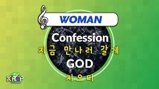 MR 노래방]ㆍ(Woman Ver.) 지금 만나러 갈게 - 지오디 ㆍConfession - GOD ㆍKara…