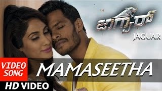 Download Hindi Video Songs - Mamaseetha Full Video Song ||