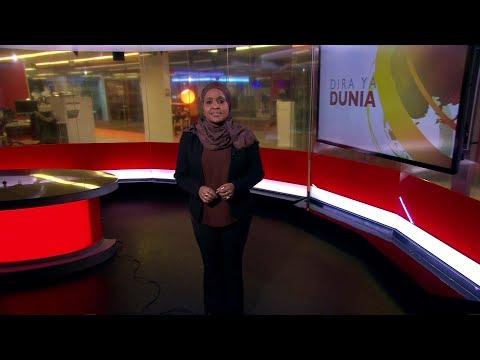 BBC DIRA YA DUNIA JUMATANO 15.11.2017