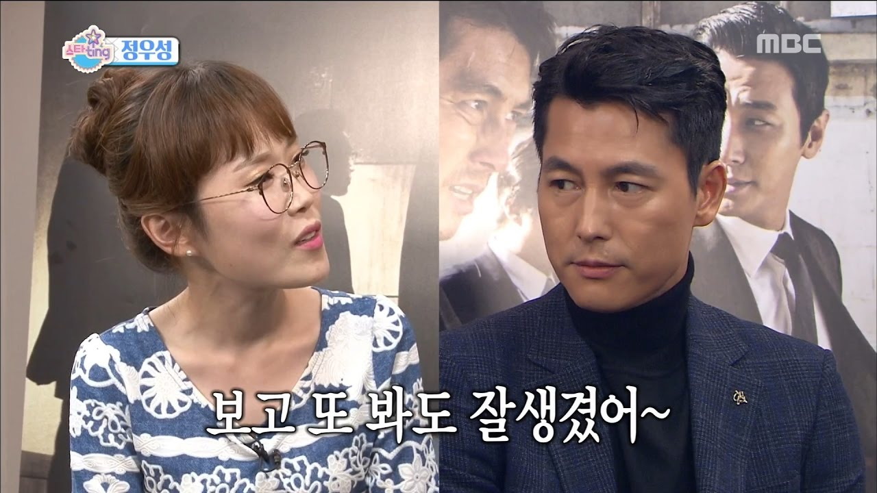 [Section TV] 섹션 TV - Jung Woo-sung,