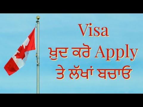 Apply Canada Visa (DETAILED ਜਾਣਕਾਰੀ )