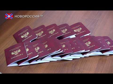 """Лента новостей на """"Новороссия ТВ"""" в 16:00 10 апреля 2019 года"""