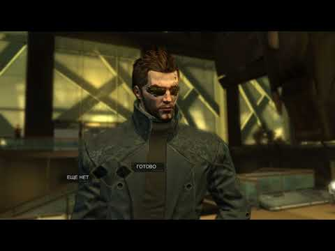 Deus Ex: Human Revolution - Director's cut (WiiU) |