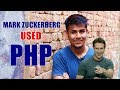 Why Mark Zuckerberg Used PHP For Facebook | How PHP Works ? | Start Learning PHP