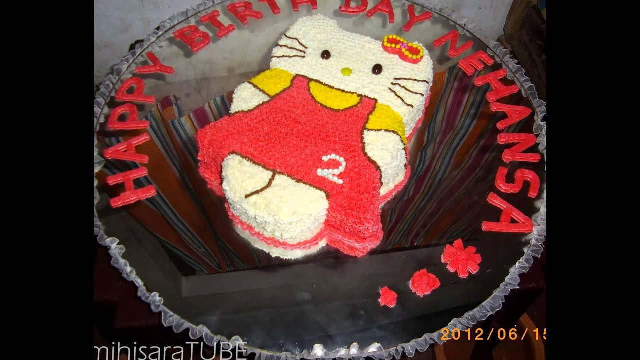 Birthday Cake Sri Lanka 3 Youtube