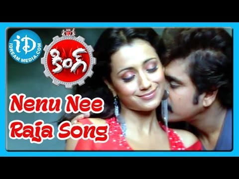 Nenu Nee Raja Song - King Movie Songs - Nagarjuna - Trisha Krishnan - Mamta Mohandas
