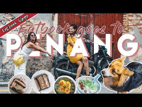 GUIDE TO PENANG FOOD, NIGHT MARKETS & STREET ART   Eatbook Vlogs   Ep 56