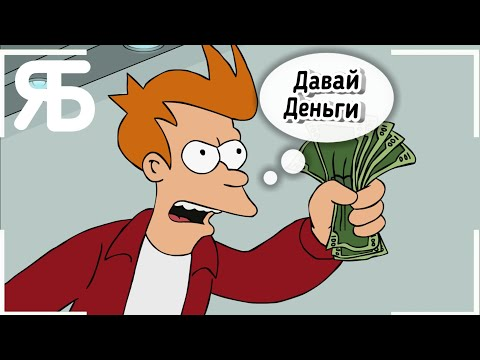 Как заработать много денег, ничего не делая??? |Roman Richmen