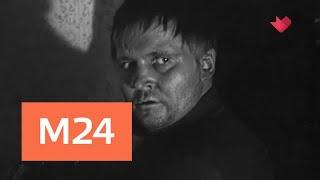 """""""Тайны кино"""": """"Адъютант его превосходительства"""" - Москва 24"""