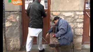 Bamdad Khosh - Chawki Dar Joke / بامداد خوش - طنز چوکی دار