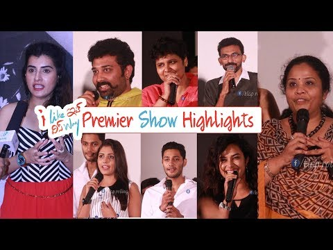 I Like It This Way - An Independent Premiere Show Highlights | By Prema Malini Vanam | Archana