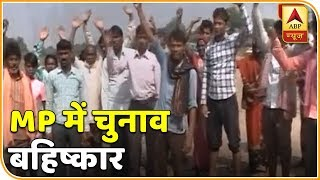 MP Villagers Dare To Boycott Elections | ABP News