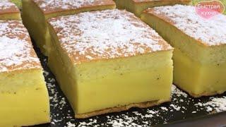 Такой десерт ТОЧНО станет частым гостем на вашем столе! Умное пирожное.