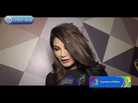 Pakistani Fashion Week Started in Karachi - Fashion News 2017