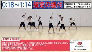 リズムダンス