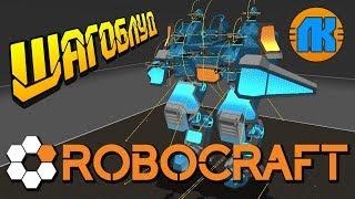 МОДЕРНИЗАЦИЯ БОЕВОГО ШАГОБЛУДА В Robocraft \ GAME FREE DOWNLOAD \ СКАЧАТЬ РОБОКРАФТ !!!