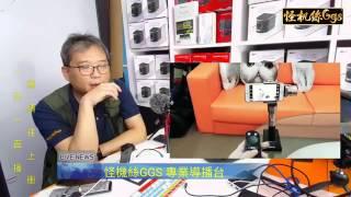 Swiftcam m4 猛猛的進展 圓展 Cam340 搭 ZenFone3 手機 直播