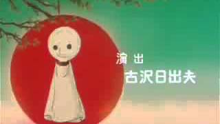 ikkyu san letter to mother เพลงอ คค วซ ง ตอนจบ