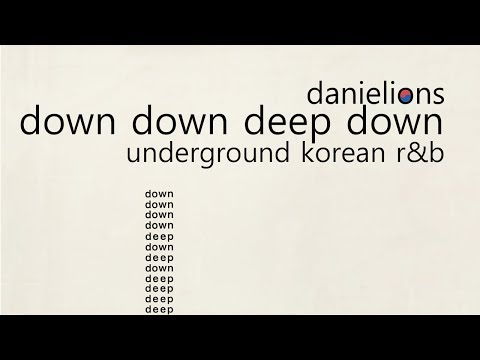 ♫ down down deep down / korean underground r&b (12 songs)