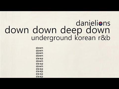 ♫ down down deep down / korean underground r&b (12 songs)