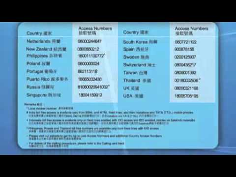 How to use IDT1529 Global Calling Card