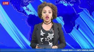 GLOBAL HABARI AUG 23: Hivi Ndivyo Ajali Ilivyoua na Kujeruhi Wanafunzi Leo