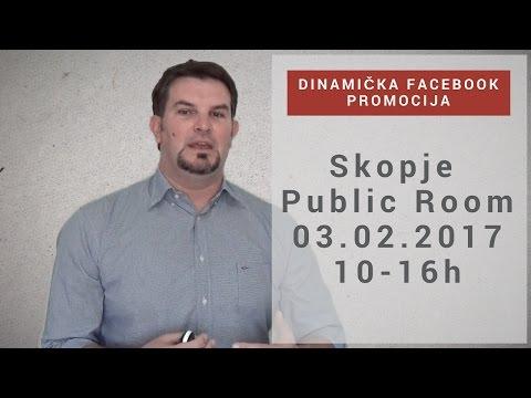 Facebook Dinamičko Reklamiranje - Skopje 03 02 2017